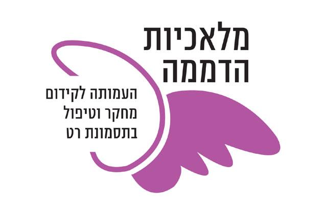 לוגו-מלאכיות-הדממה